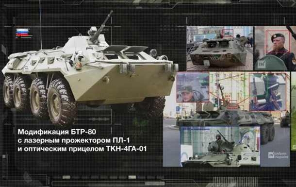 Военная агрессия России против Украины: в сети появился новый сайт
