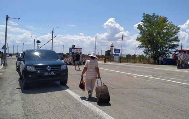 Поток людей на админгранице с Крымом резко вырос