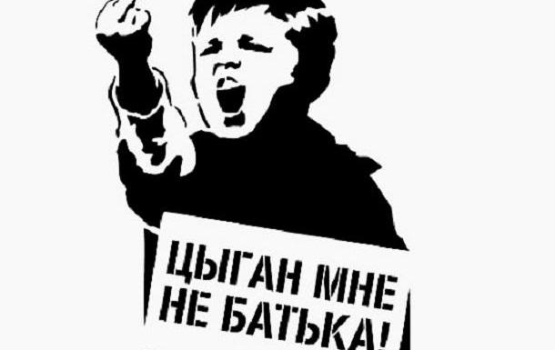 Беларуси нужна революция!