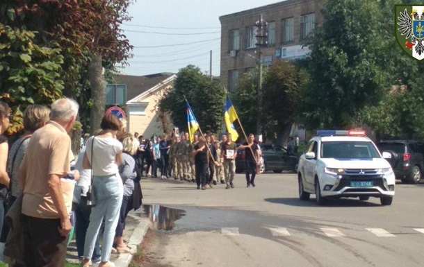 На Чернігівщині попрощалися із загиблими морпіхами
