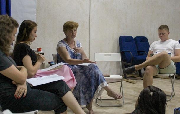 Харківські театрали, музиканти й експерти з інклюзії створюють виставу для дітей