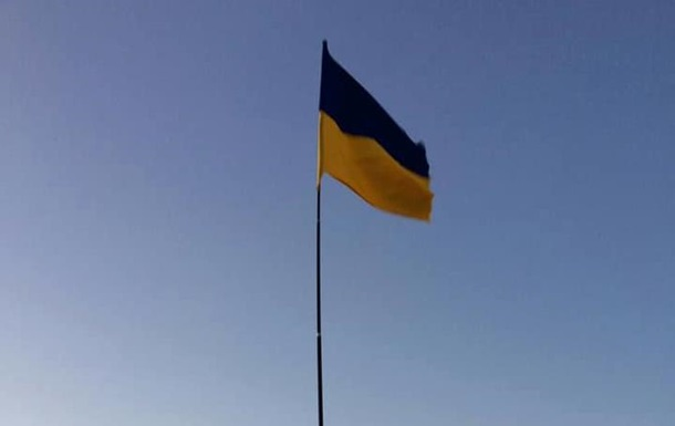 У Криму підняли український прапор