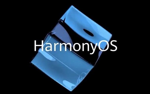 Huawei презентувала свою операційну систему Harmony