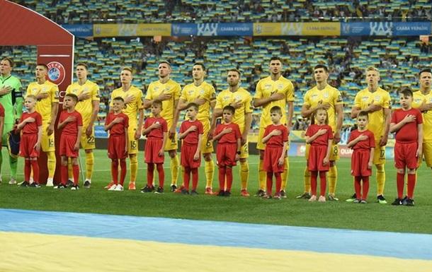 Cборная Украины сыграет товарищеский матч с трехкратным чемпионом Африки