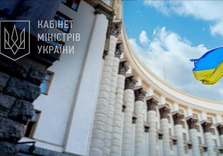 Кабинет министров Украины от «Зе! Команды». Какой он?