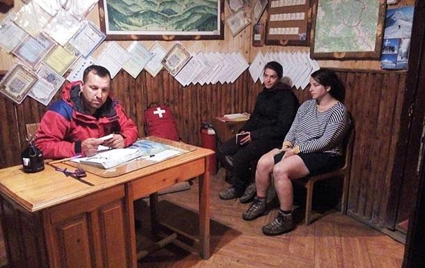 У Карпатах врятували туристок з Німеччини