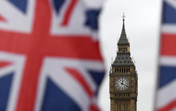 ВВП Британии сократился впервые за семь лет