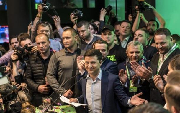 Четыре оппозиции и «Слуга» Зеленского в  Раде