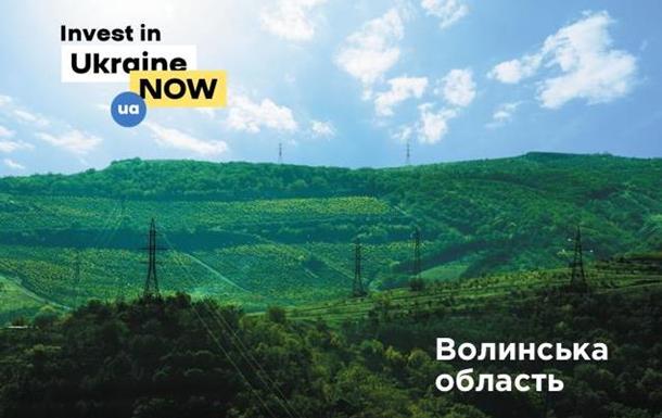 Чемпионат по инвестициям: Волынская область