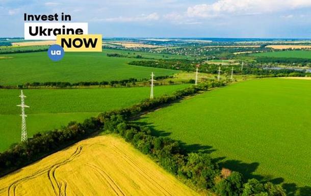 В Украине стартует чемпионат по инвестициям