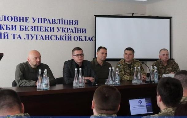 И.о. главы СБУ Баканов посетил Широкино