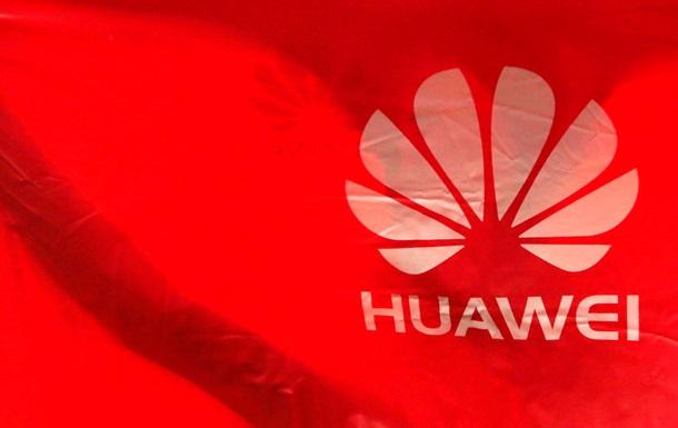 Huawei представила платформу смешанной реальности Cyberverse