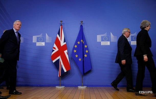У Британії випустять монету на честь Brexit
