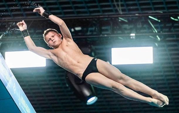 Український стрибун у воду став наймолодшим чемпіоном Європи в історії