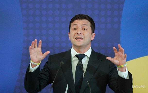 Зеленского просят сделать доллар нацвалютой