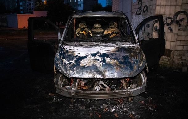 В Киеве ночью сожгли авто
