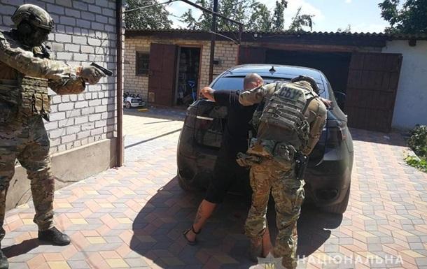 В Украине разоблачили крупную преступную группировку