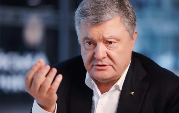 Дело – Труба: глава ГБР Украины хочет посадить Порошенко на полиграф