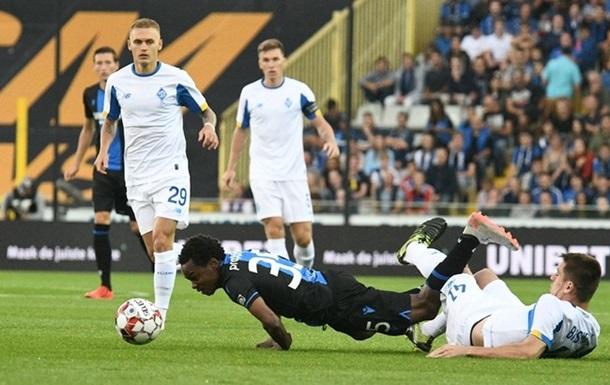 Динамо - Брюгге 2:1. Онлайн матча Лиги Чемпионов