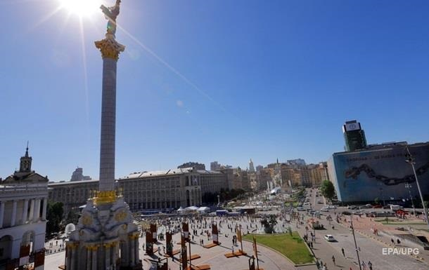 Стало извсетно какой будет погода на День независимости Украины 2019