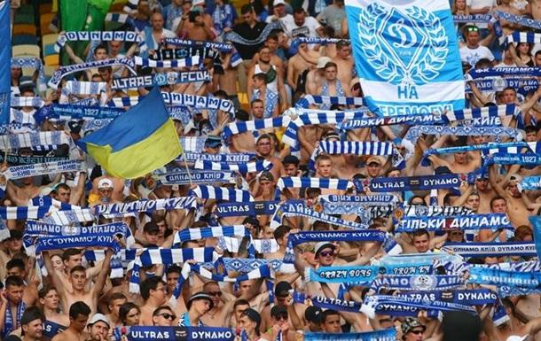 УЄФА покарав Динамо закриттям 22 секторів для фанатів на матч проти Брюгге