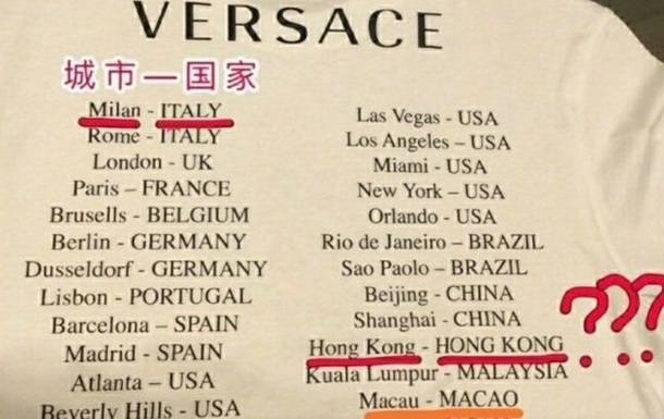 Givenchy и Versace извинились перед Китаем за надписи на футболках