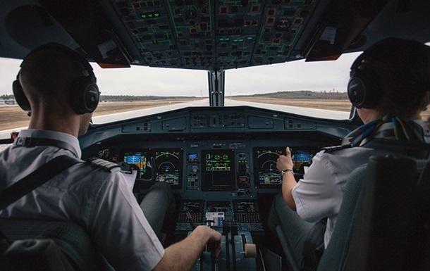Британским военным летчикам разрешили отпускать бороду