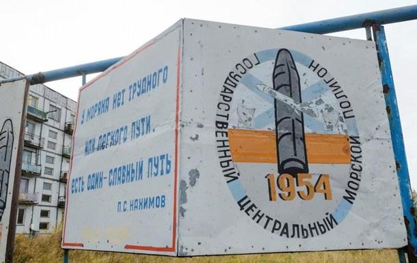 РФ продовжить роботу після вибуху реактивної установки