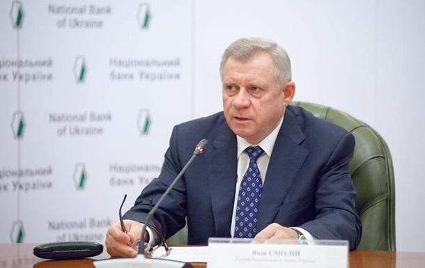 НБУ отреагировал на обвинения НАПК в адрес Смолия