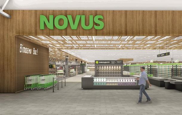 В ассортименте супермаркета NOVUS в SkyMall будет 50 000 товаров