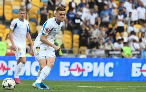 Динамо попало напрямую в групповой этап Лиги Европы