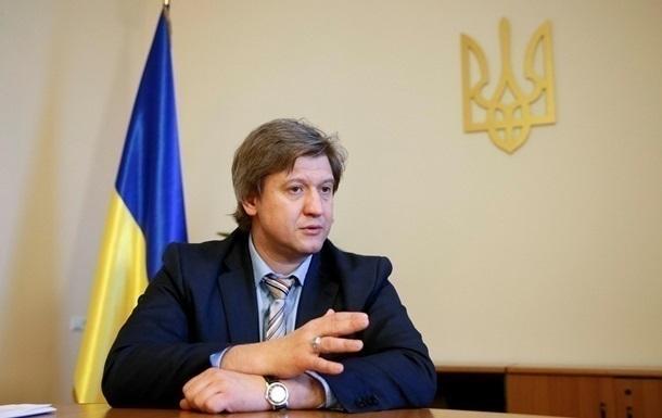 Данилюк рассказал о подготовке реформы СБУ