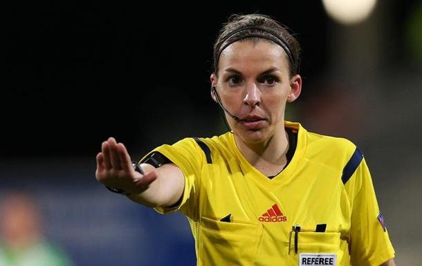 Рефері Стефані Фраппар - перша жінка, яка судитиме Суперкубок УЄФА