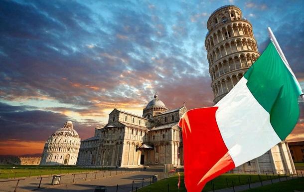 Как отдохнуть в Италии, сэкономив при этом деньги