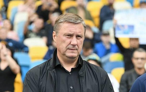 Хацкевича уволили с поста главного тренера Динамо