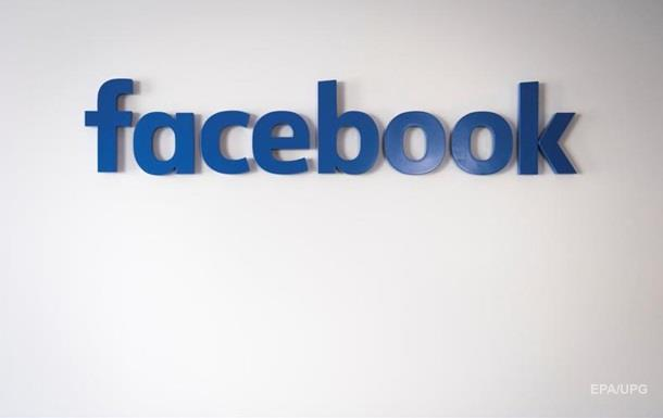 Facebook признался в прослушке пользователей