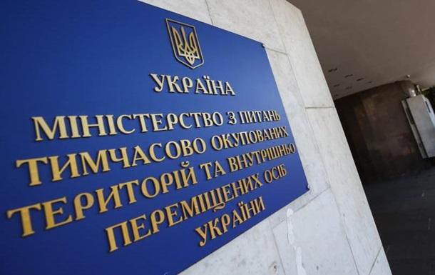 В МинВОТ отреагировали на задержание Грымчака