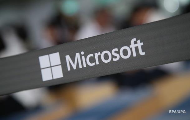 У Microsoft визнали можливість прослуховування користувачів