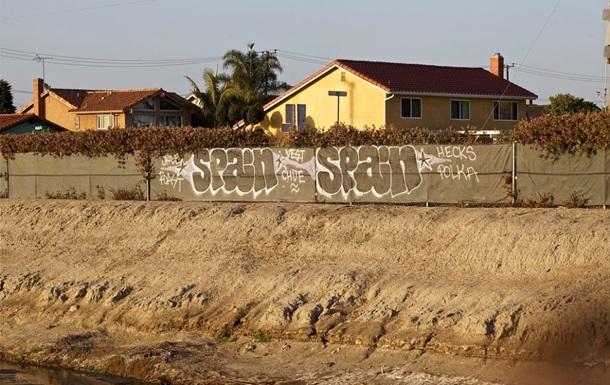 В Іспанії група друзів купила занедбане село
