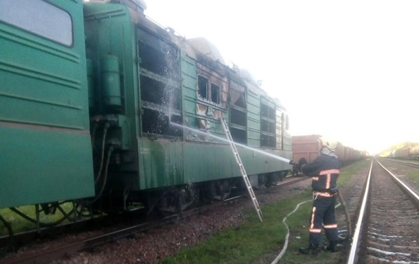 В Киевской области произошел пожар в локомотиве