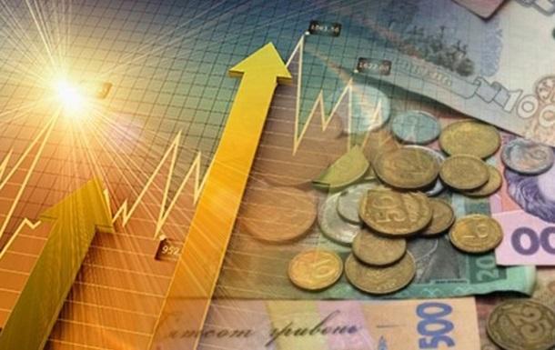 Новый курс украинской экономики