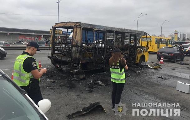 Полиция установила причину взрыва маршрутки в Киеве