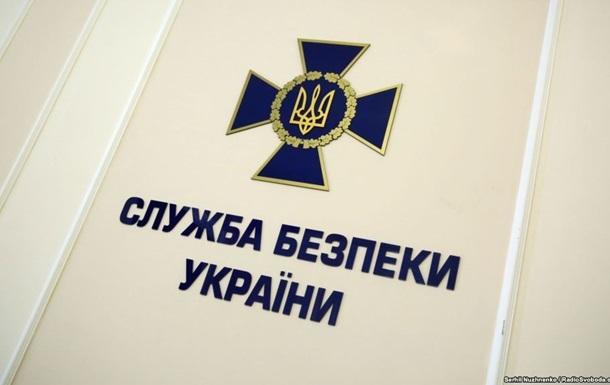 Справа Гандзюк: СБУ відповіла на закид Луценка