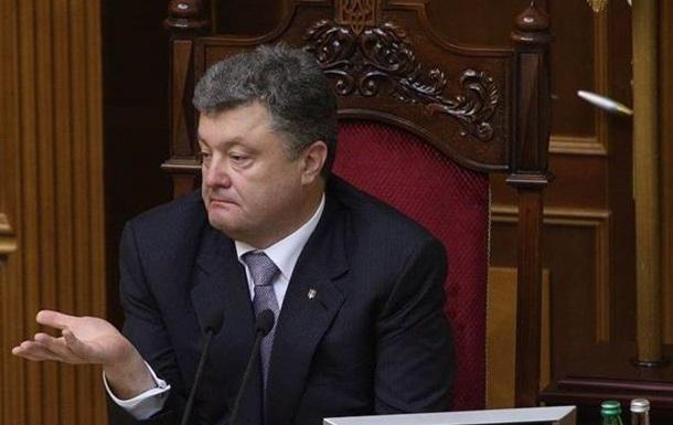 All inclusive для Порошенко: что Украина должна бывшему президенту