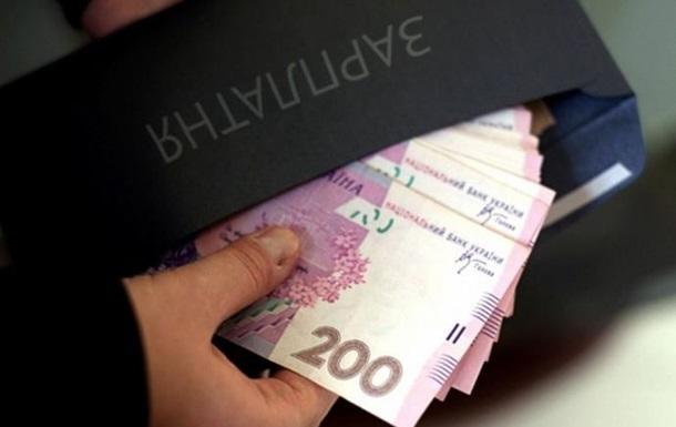 Миром правят деньги: украинцев интересует стабильная зарплата