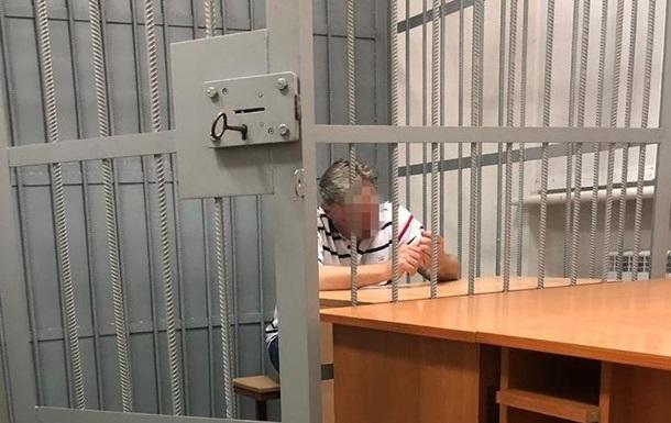 У Грымчака изъяли пистолет и патроны – жена