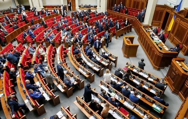 На первое заседание новой Рады пригласят делегацию ПАСЕ