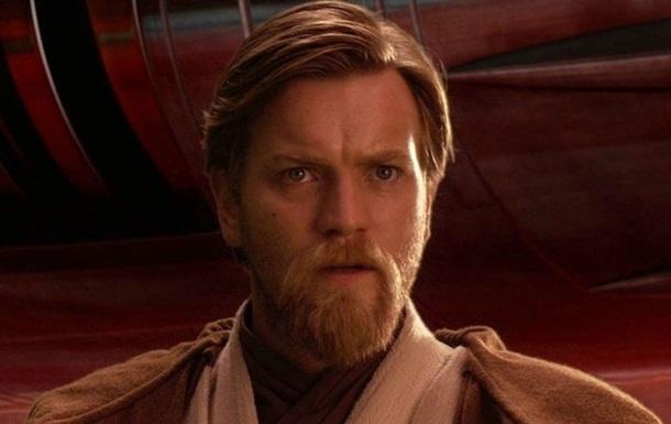 Актор Юен Макгрегор знову зіграє Обі-Вана Кенобі
