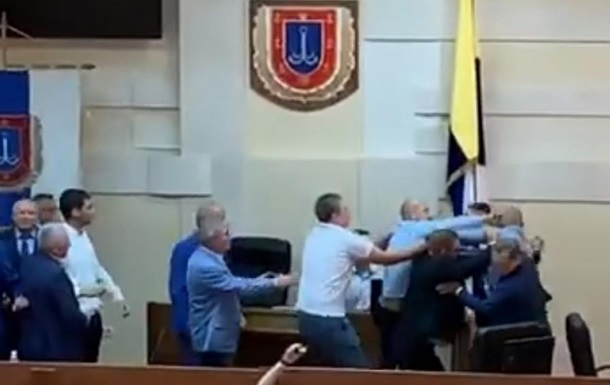 В Одеській облраді сталася бійка