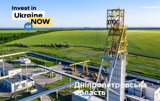 Чемпіонат з інвестицій: Дніпропетровська область